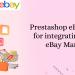 Prestashop eBay Integrator for integrating store with eBay Marketplace